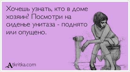atkritka_1396914797_443