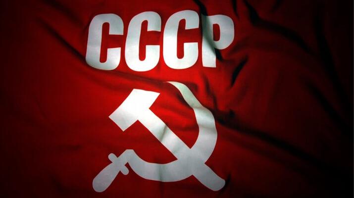 Немыслимые Запреты СССР: Как Мы Жили
