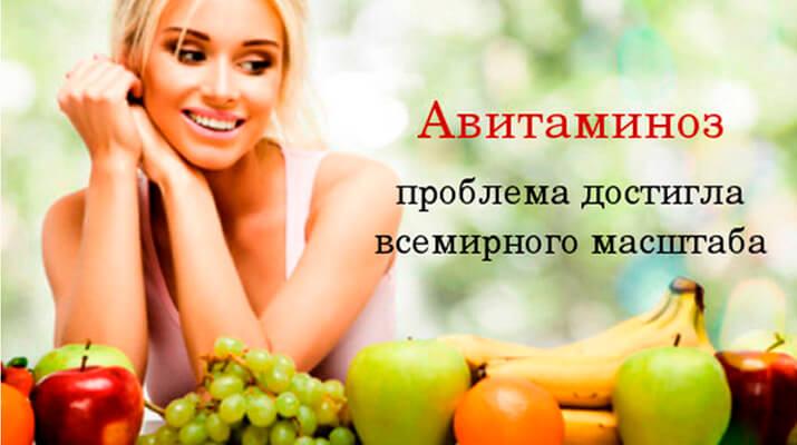 Верные Признаки Дефицита Витаминов с Минералами в Организме