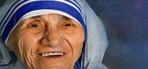 Заповеди Матери Терезы