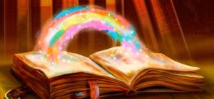 Древняя волшебная книга с секретным рецептом